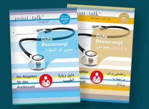 gesundheitsratgeber-vorschau